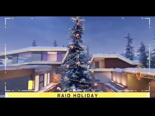 Трейлер обновлённой карты «Raid»