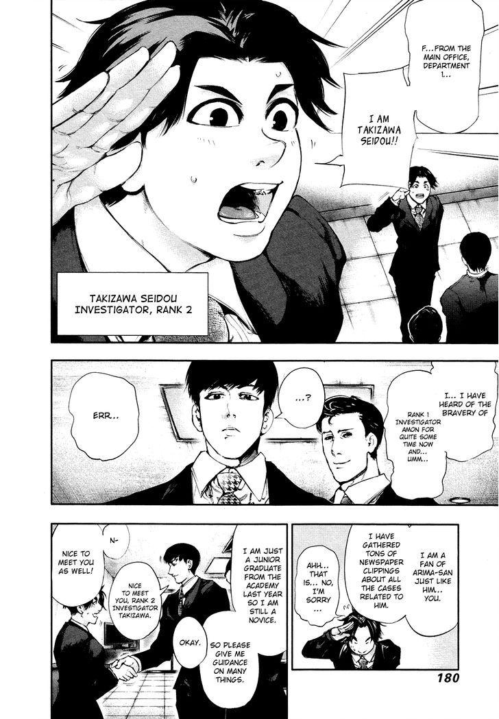 Tokyo Ghoul, Vol.5 Chapter 48 Ear Bone, image #6