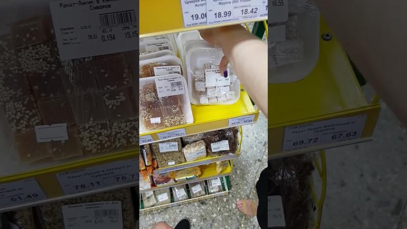Пришельцы в супермаркете )