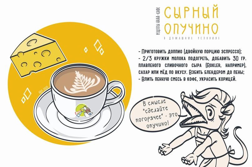 Виртуальное кафе, изображение №4