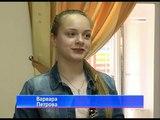 Второй Бранденбургский концерт в Ярославле продолжается музыкальный фестиваль Юрия Башмета