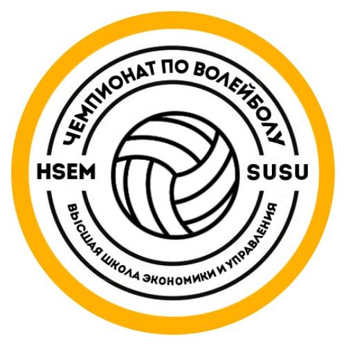 Афиша Чемпионат по волейболу