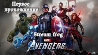 Marvel Avengers № 6 прохождение New февральский стрим (Stream-frog)
