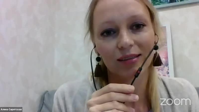 Алена Сирятская г Пермь рассказывает о 39 дневном тренинге