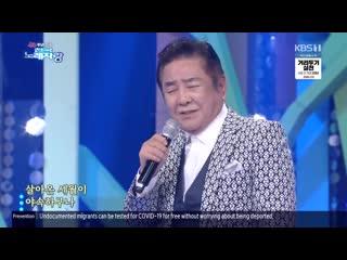 National Singing Contest 200823 Episode 2021