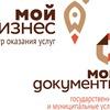 Мои Документы - УМФЦ Липецкой области