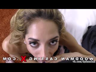 Chloe Amour All Sex, порно, porno, gonzo, anal, blowjob, teen, Cumshot, Russian, Amateur, milf, rimjob, Casting, woodman, вудман
