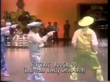 The Electric Boogaloos Solos