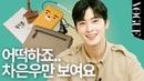14.06.2021 Interview Cha Eunwoo ASTRO @ VOGUE KOREA