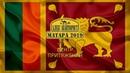 Матара 🇱🇰 Центр притяжения. Шри-Ланка. Познавательно 💯Алекс Авантюрист