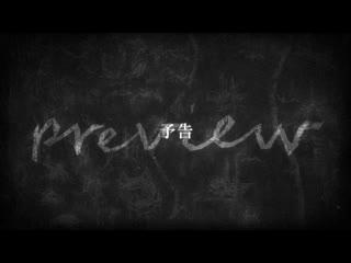 Атака Титанов 4 сезон 2 серия Тизер AniLibria| Вторжение Гигантов финальный сезон 2 серия Трейлер | Attack on Titan 4x2 Trailer