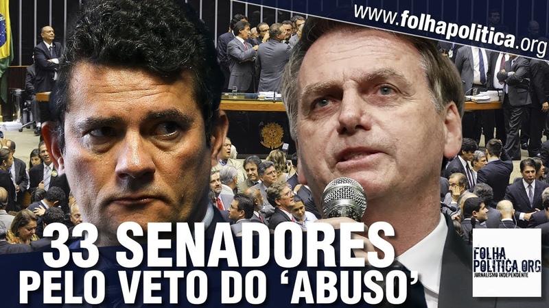 URGENTE: 33 senadores se unem para apoiar Sergio Moro e veto de Bolsonaro ao 'abuso de autoridade'