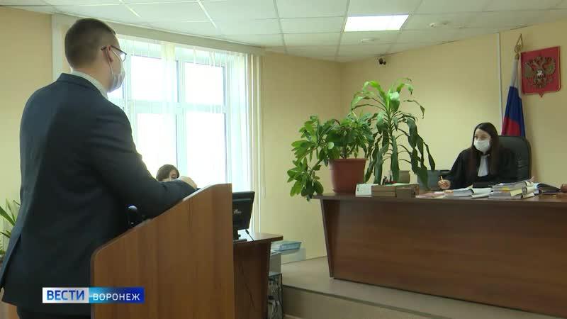 12 10 2020 Защита воронежского гаишника хочет привлечь его жену к суду о конфискации квартир на 50 млн