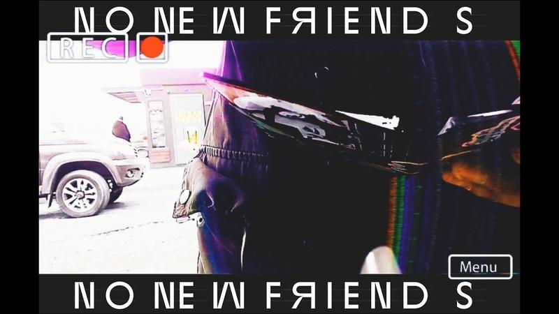T Baks No New Friends Jay Z instrumental prod by Timbaland Swizz Beatz PROMO 20XX