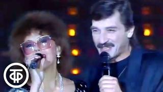 Славянский базар. Витебск - 92. Концерт Международного фестиваля искусств (1992)
