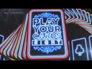 Alan Carr's Epic Gameshow 1x01