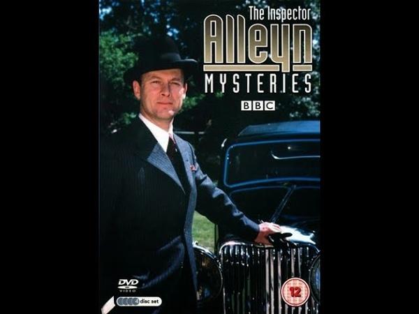 Инспектор Аллейн расследует 2 серия детектив криминал 1990 Великобритания