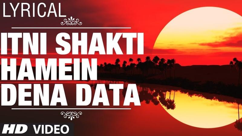 Itni Shakti Hamein Dena Data Full Video with Lyrics Ankush Nana Patekar