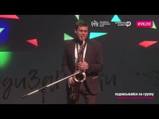 Гала-концерт регионального этапа фестиваля Российская студенческая весна