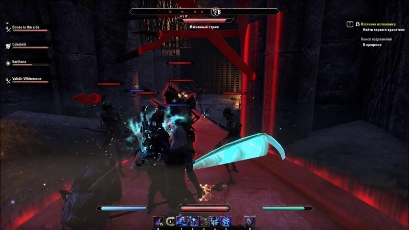 The Elder Scrolls Legends Moons of Elsweyr Некромант Вампир Темница изгнанников