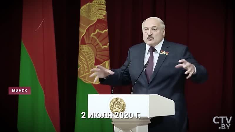 Лукашенко наелся власти Врёт как дышит уже 20 лет