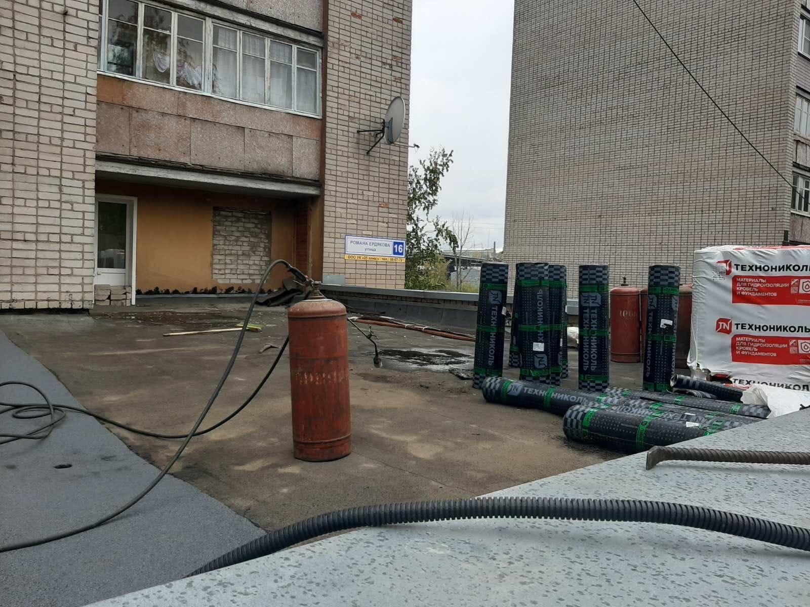 Улица Романа Ердякова дом 16. Частичный ремонт