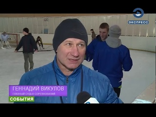 В Пензе прошел турнир по дворовому хоккею «Детский спорт»