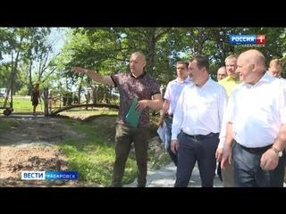 Замглавы Минстроя РФ посетил общественные территории Хабаровска, благоустроенные по нацпроекту