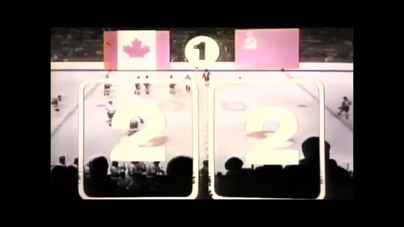 Мы и Канада- как начиналось великое противостояние