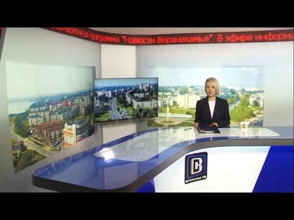 2111 выпуск Новости ТНТ Березники 24 ноября 2020