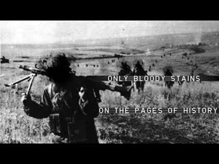 Only bloody stains on the pages of history | World War 2(1939-1945)