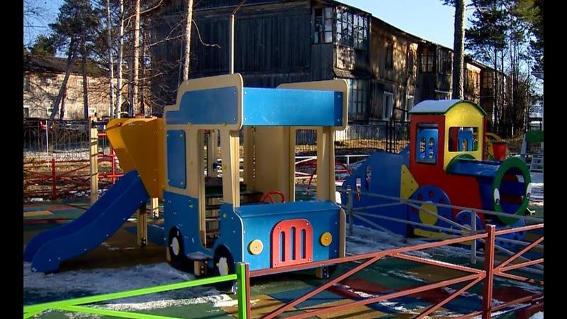 В детских садах Нижневартовского района прошёл большой ремонт