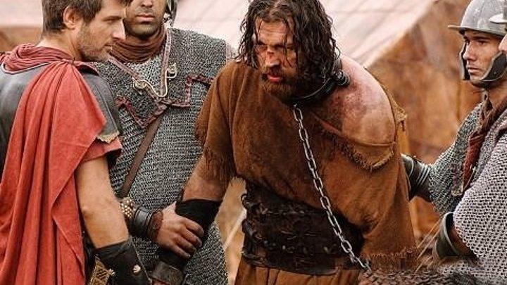 Римская Испания Легенда 13 серия 2011 год