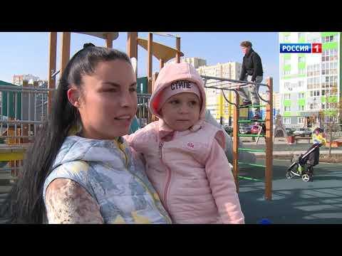 Россия 1 Город Спутник город счастливых выпуск 42