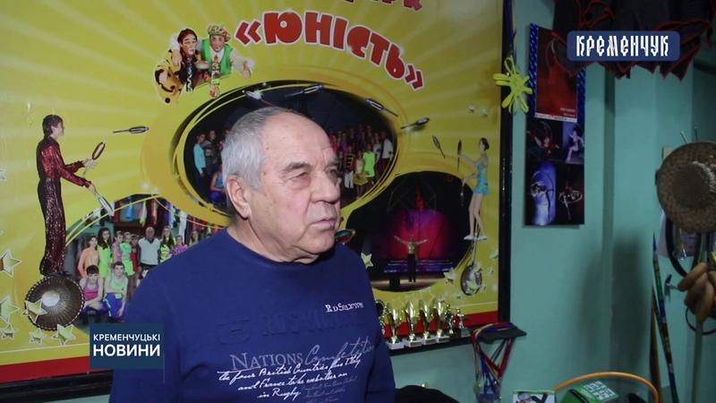 Керівник цирку Юність отримав звання Заслужений працівник культури України