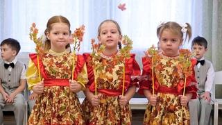 Праздник осени в детском саду. Осенний утренник в детском саду в Санкт-Петербурге