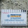Penetron-Kazan Gidroizolyatsia