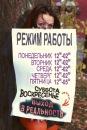 Личный фотоальбом Юлии Порошиной