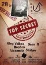 Личный фотоальбом Александра Силакова