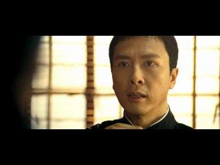 Ип Ман- 2 (2010 г.)  Полубиографический фильм, основанный на жизни Ип Мана, мастера боевого искусства Вин Чунь, учителя Брюса Ли