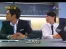 Не в деньгах счастье(Тайвань) серия 6.1