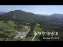 에이프린스 A-PRINCE - Romantic Gangwon 로맨틱 강원도 (Teaser)