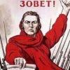 международный СОЮЗ СОВЕТСКИХ ОФИЦЕРОВ ИМЕНИ ХОВР