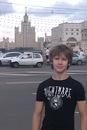 Личный фотоальбом Александра Кремлева