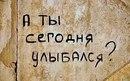 Фотоальбом Натальи Дюковой