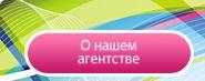 ищу работу в рекламном агентстве москва без опыта