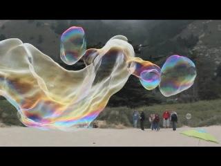 Giant Stinson Beach Bubbles REVERSED