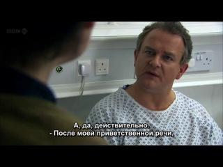 Двадцать Двенадцать Twenty Twelve 2 сезон 6 серия Русские субтитры