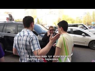 РАзборка по дагестанский