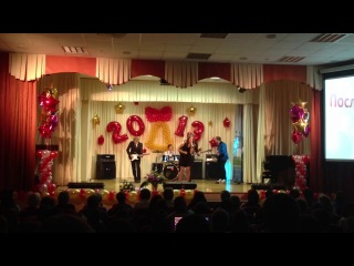 FOXBERRY I Knew You Were Trouble Taylor Swift cover